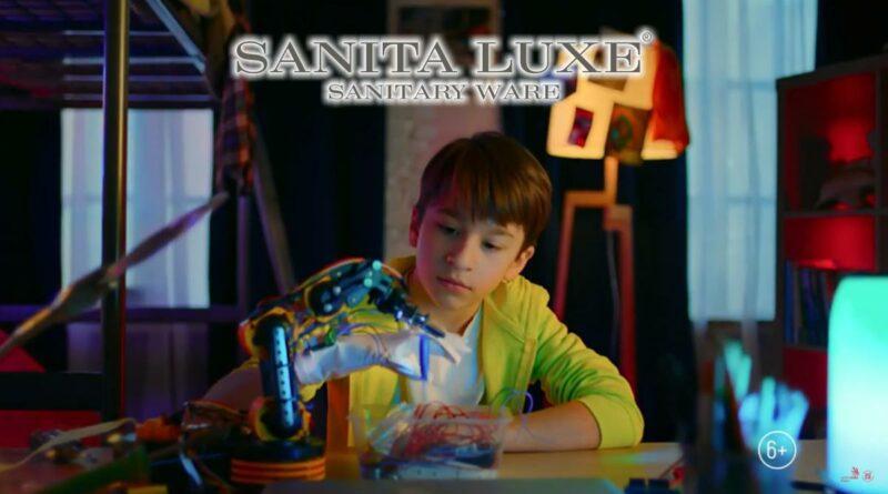Sanita_Luxe_0905