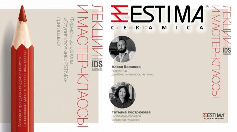 EstimaCeramica_1030