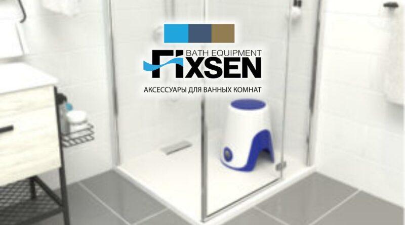 Fixsen_1031