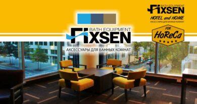 Fixsen_1108
