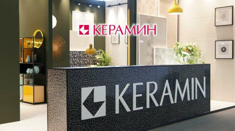 Keramin_1102