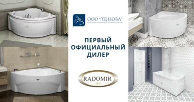 Radomir_1106