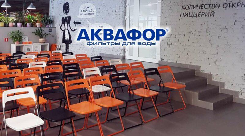 akvafor_10131
