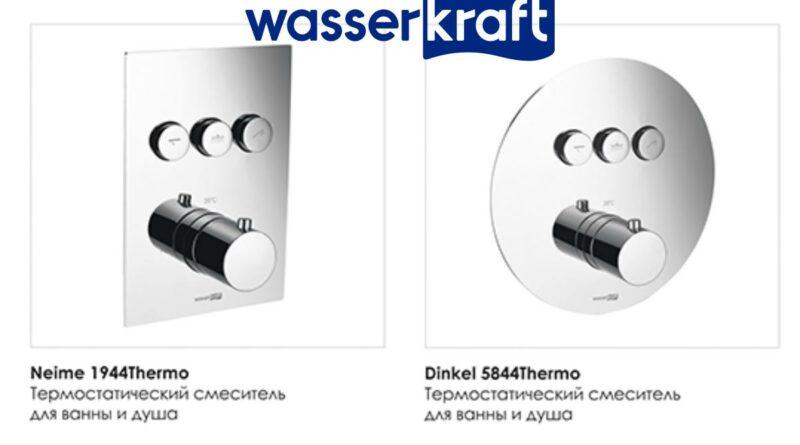 wasserkraft_1007_1