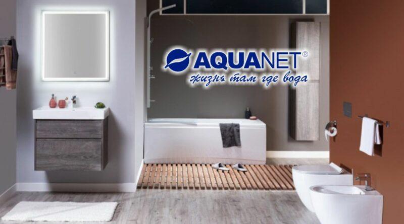 Aquanet_Riviera_1209