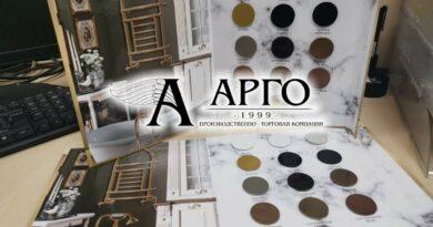 Argo_1205
