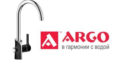 Argo_Elat_1206_1