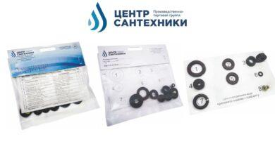 Centr_Santehniki_1129