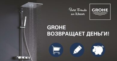 Grohe_1116