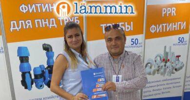 Lammin_1202