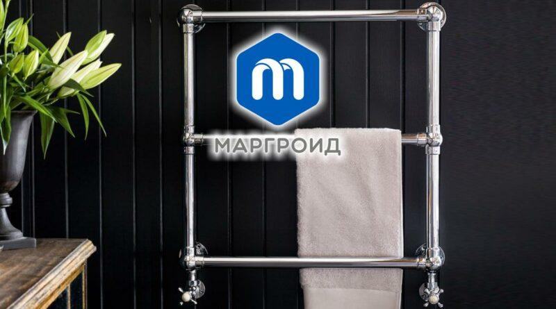 Margroid_1129