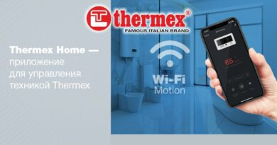 Thermex_Home_1125