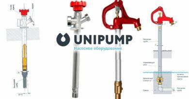 Unipump_1206