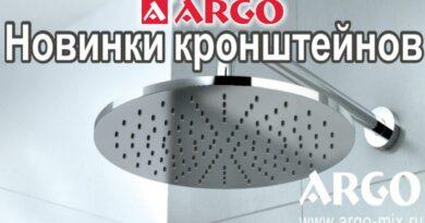 argo_1124
