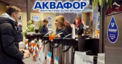 Akvafor_0101