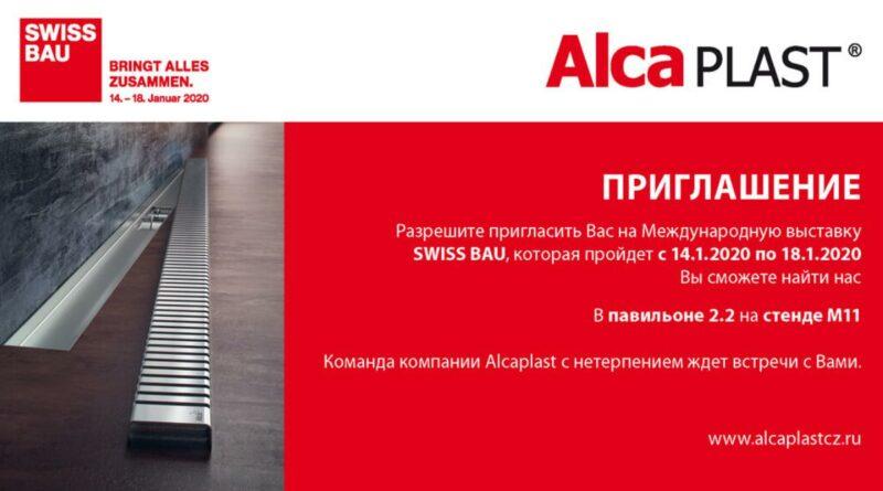 Alcaplast_0103