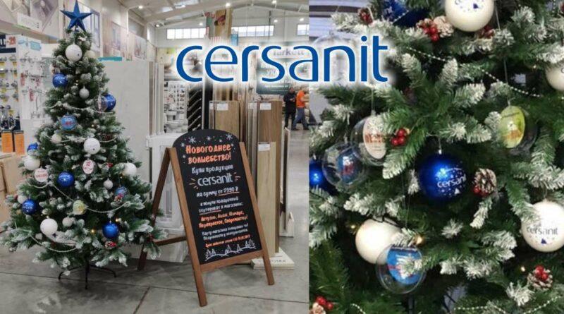 Cersanit_1224