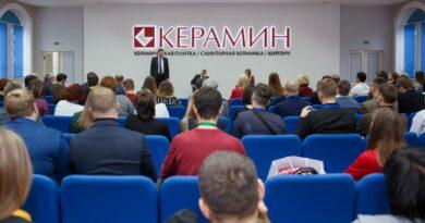 Keramin_0105