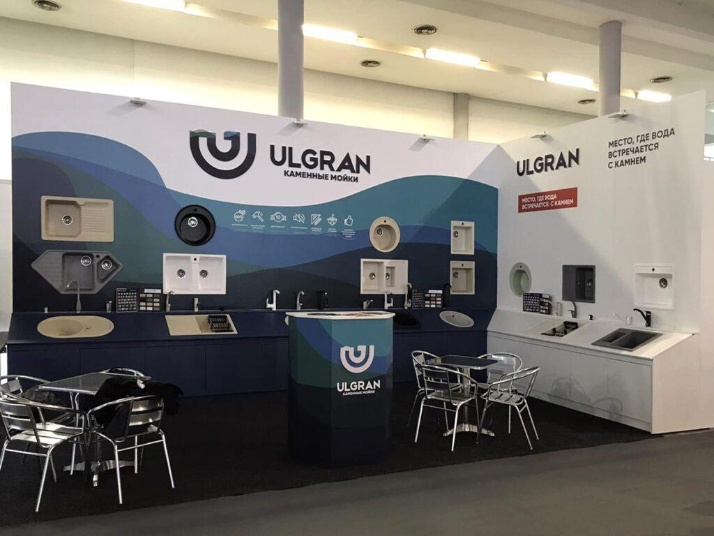 Ulgran_1216_1