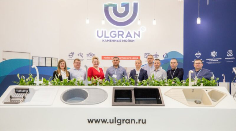 Ulgran_1224