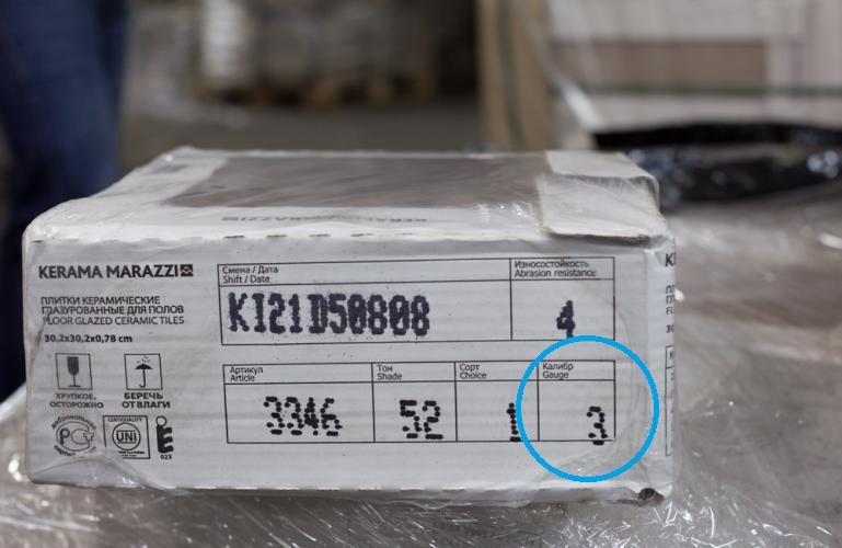 Упаковка керамической плитки