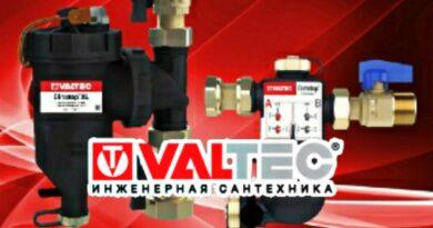Valtec_filtr_1222