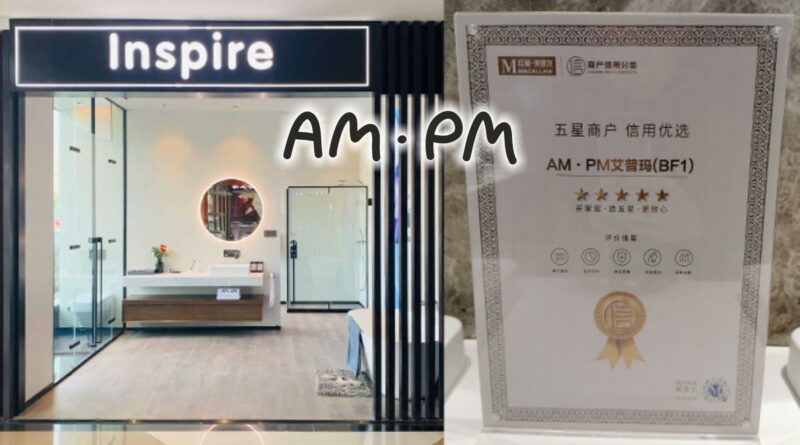 AmPm_0209