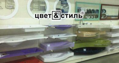 Colour&Style_0123