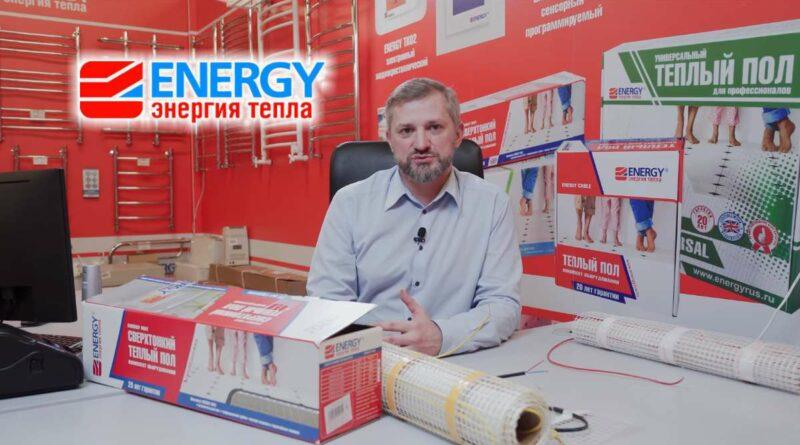 Energy_0129