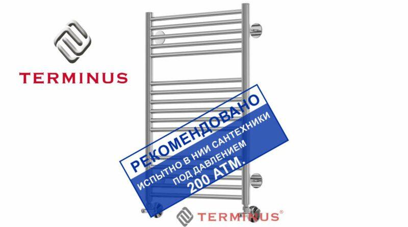 terminus_0130_1