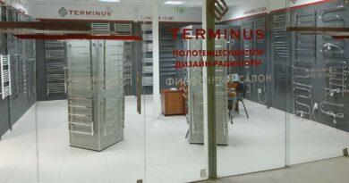 Terminus_0209