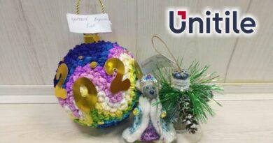 Unitile_0120