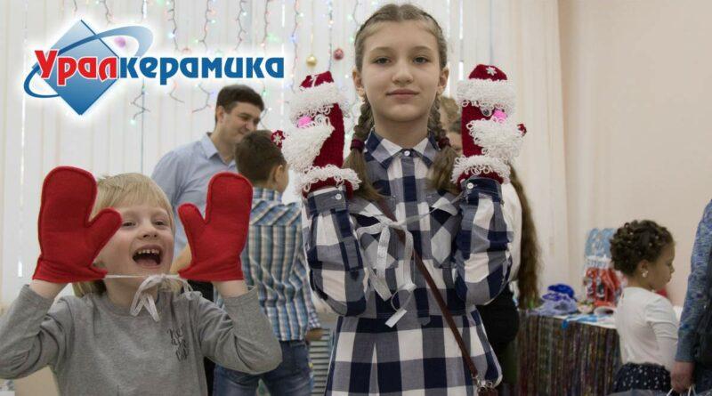 Uralkeramika_0118