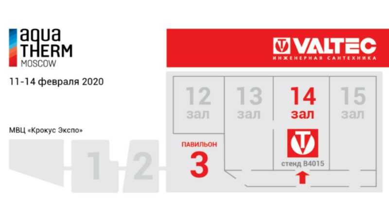 Valtec_0124