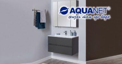 Aquanet_Alvita_0224