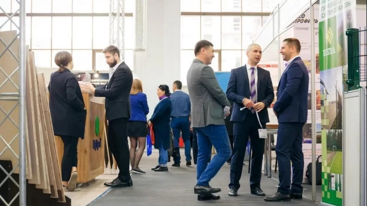 Astana_Build_2020