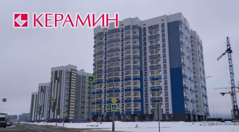 Keramin_0226