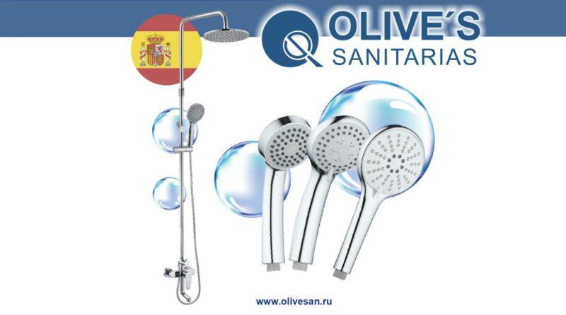 Olives_0214_1
