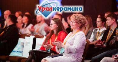 Uralkeramika_0228