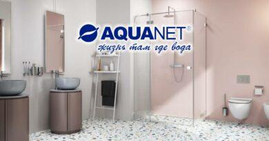 Aquanet_0322