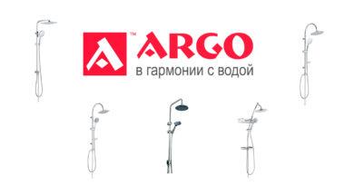 Argo_0403