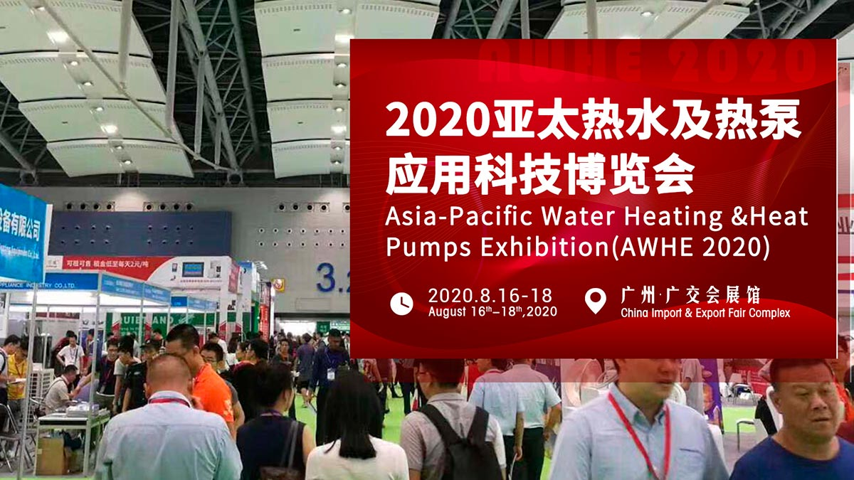 Asia-Pacific Water Heating Exhibition (AWHE) 2020