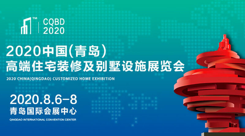 Building Decoration Expo (CQBD) Qigdao 2020
