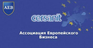 Cersanit_0329