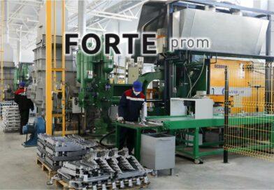 Forte_Prom_0323