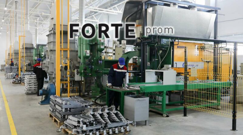 Forte_Prom_0323