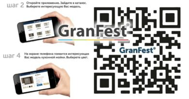 Granfest_0328