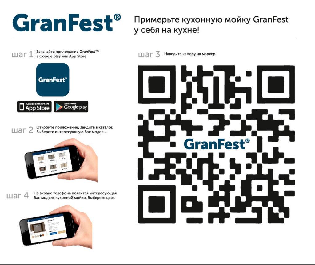 Granfest_0328_1