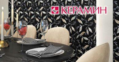 Keramin_0329