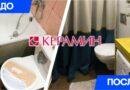 Keramin_Nottingem_0324